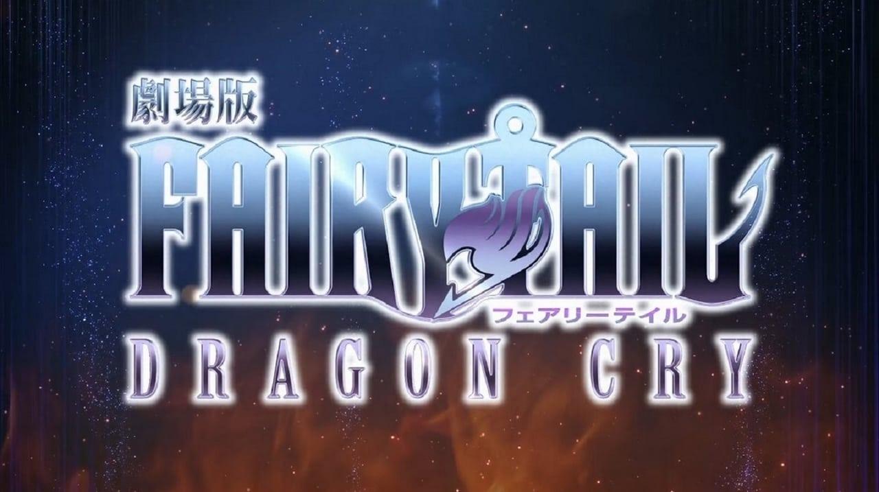 Fairy Tail Movie 2: Dragon Cry (2017)