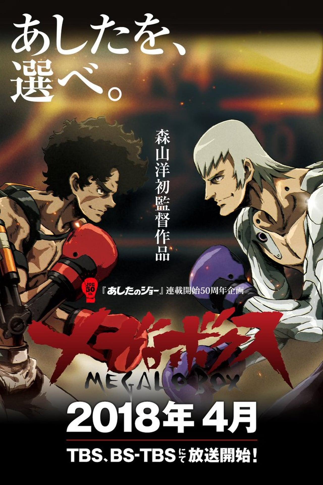 Watch Megalobox Season 1 Online
