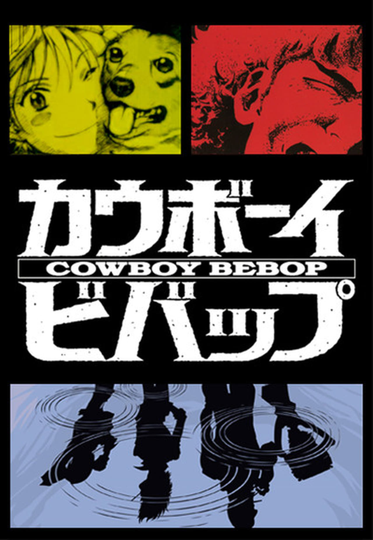Watch Cowboy Bebop Season 0 Online