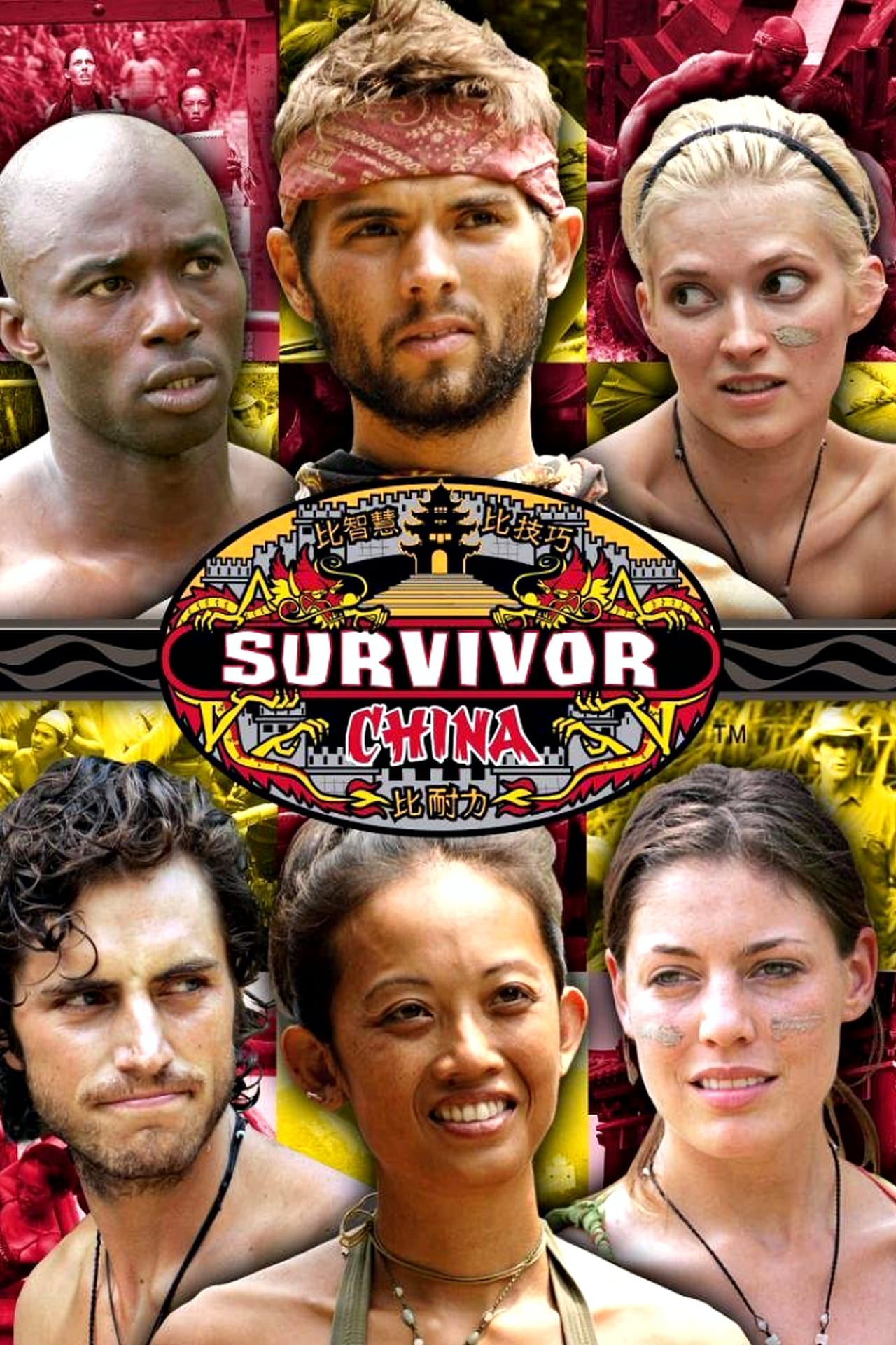 Survivor Season 15 (2007) putlockers cafe