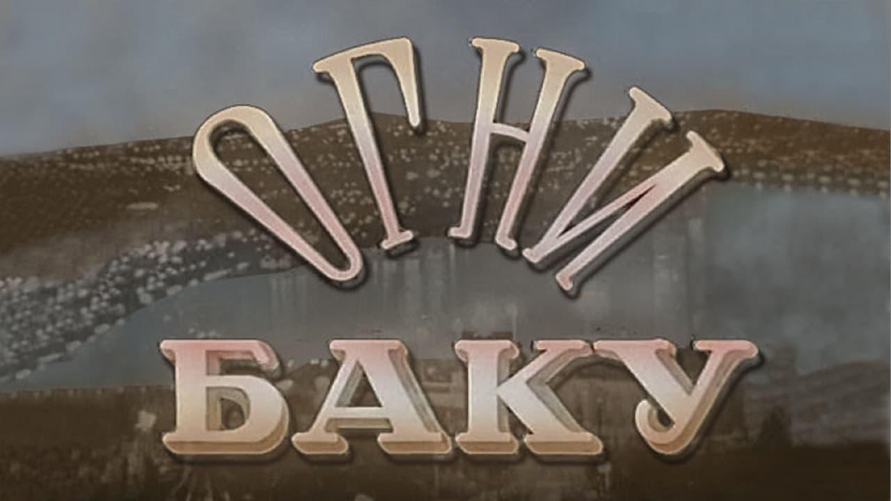 The Fires of Baku