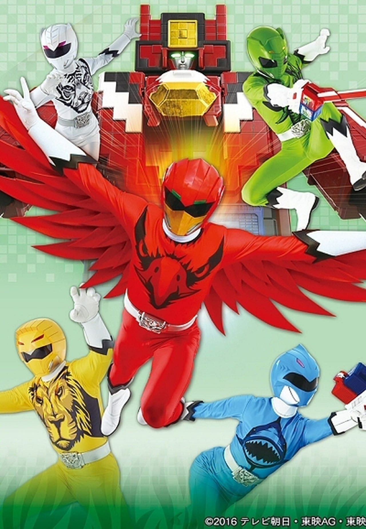 Watch Super Sentai Season 40 Online