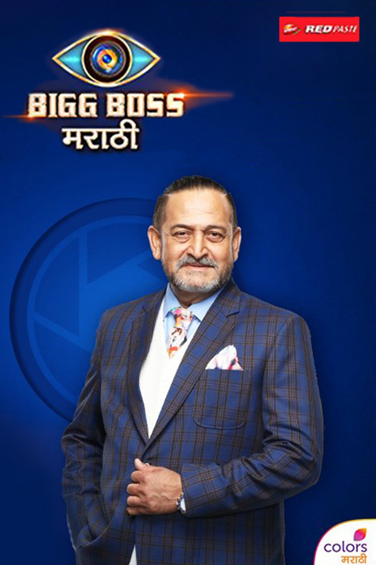 Watch Bigg Boss Season 1 Online