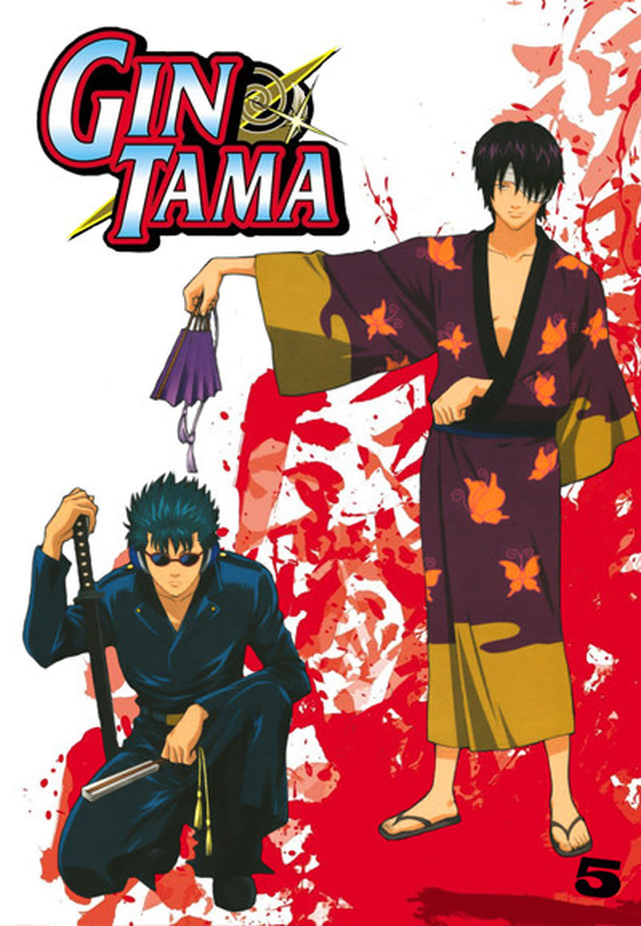 Putlocker Gintama Season 5 (2011)