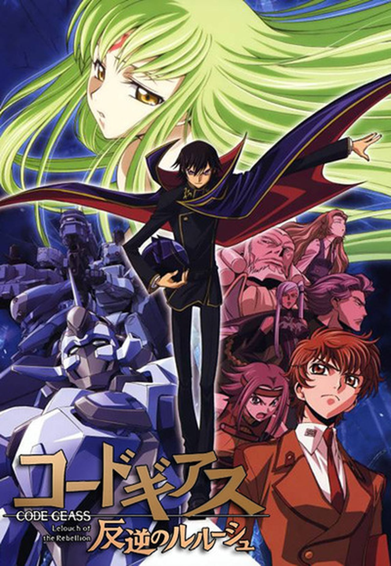 Putlocker Code Geass: Lelouch Of The Rebellion Season 1 (2006)