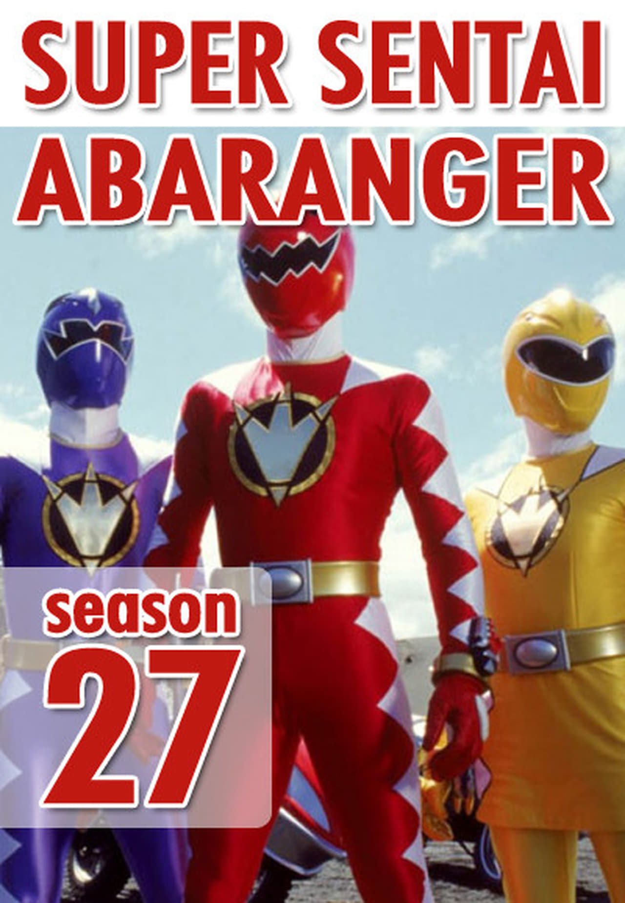 Watch Super Sentai Season 27 Online