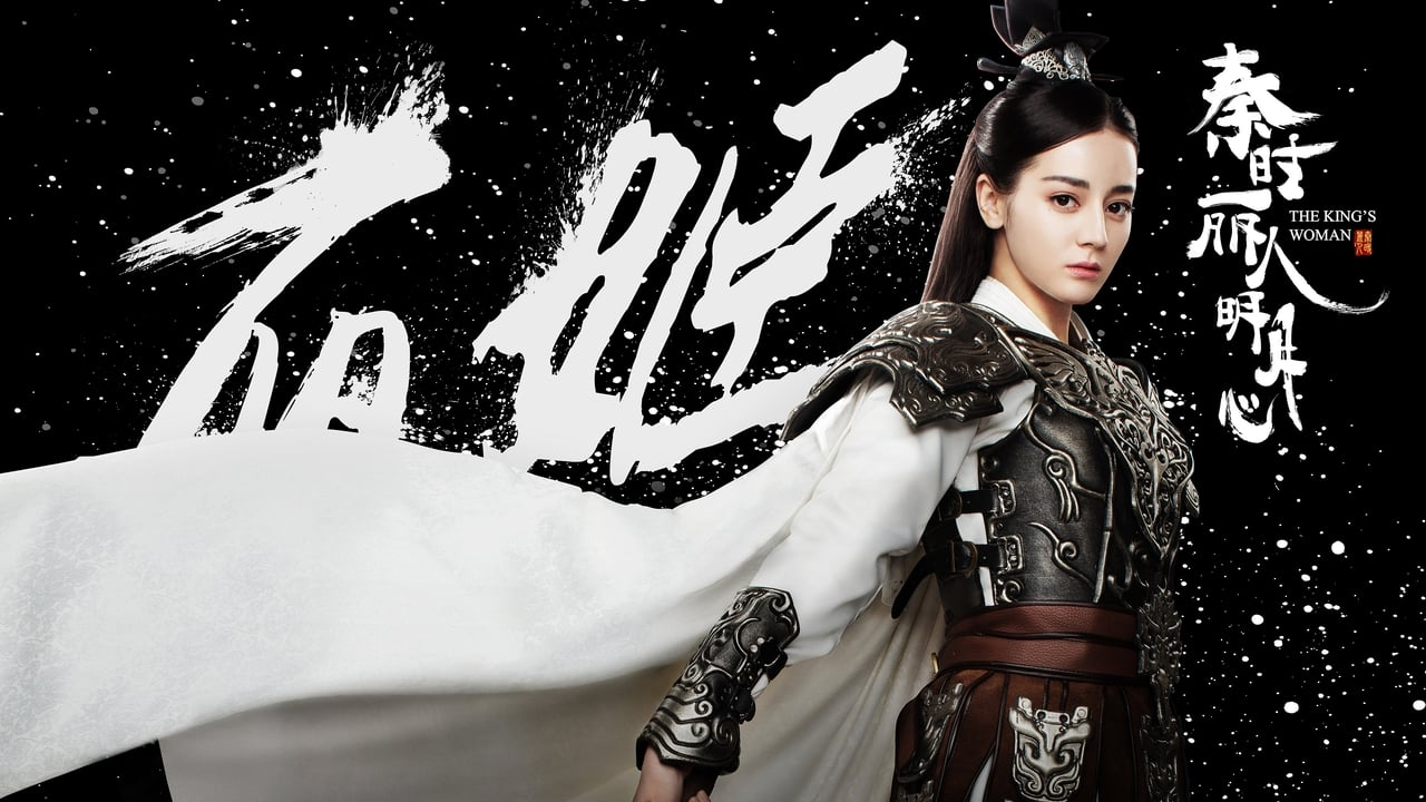 The King's Woman Season 1