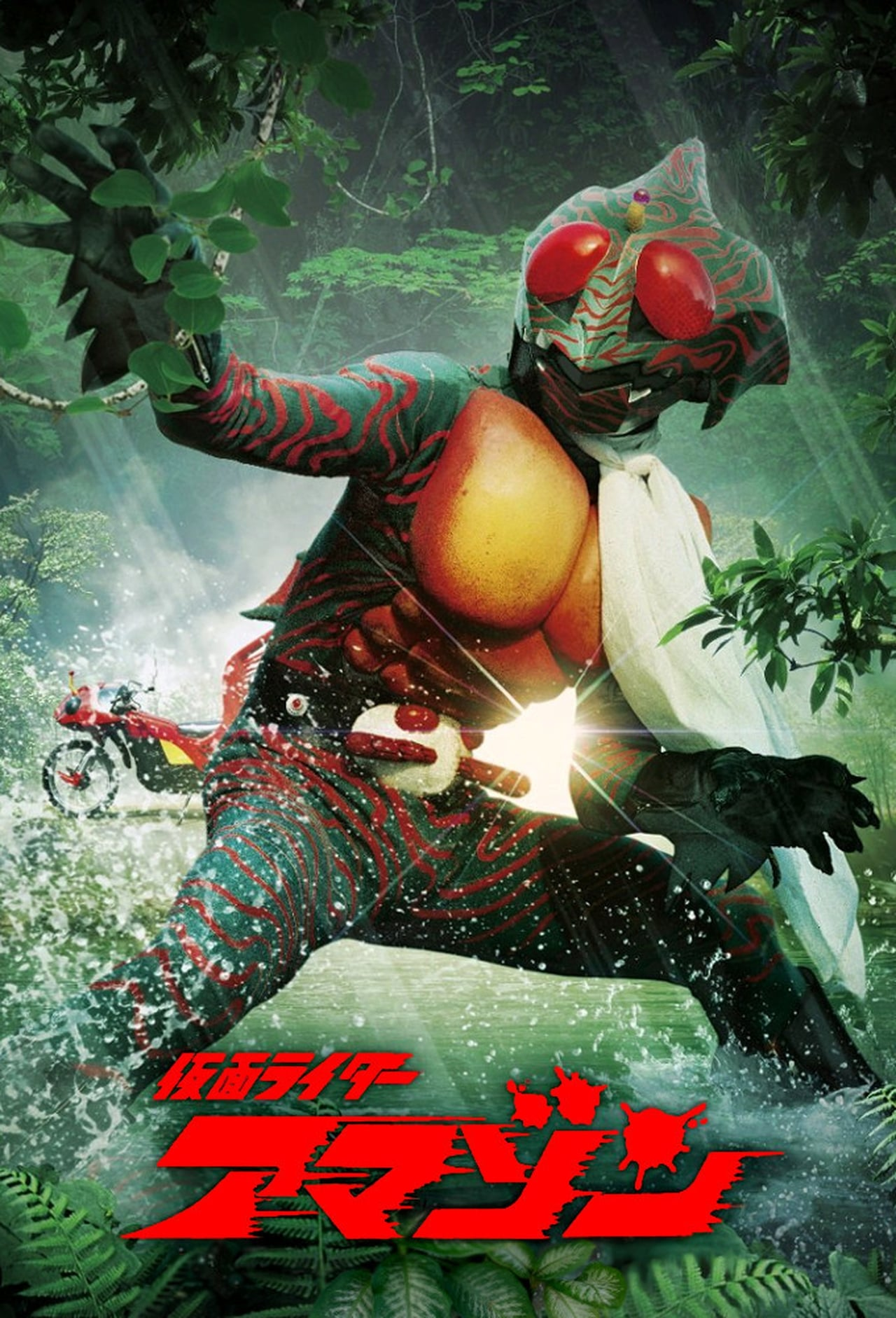 Watch Kamen Rider Season 4 Online