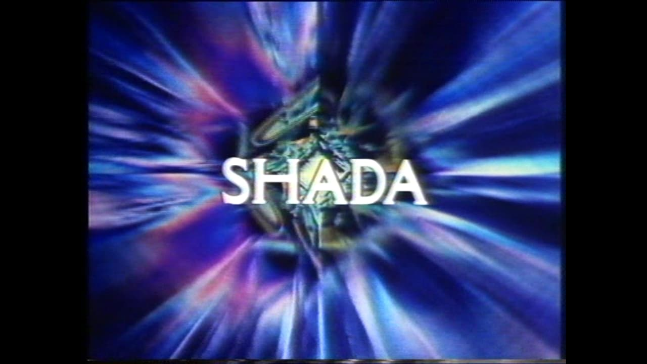 Doctor Who: Shada backdrop