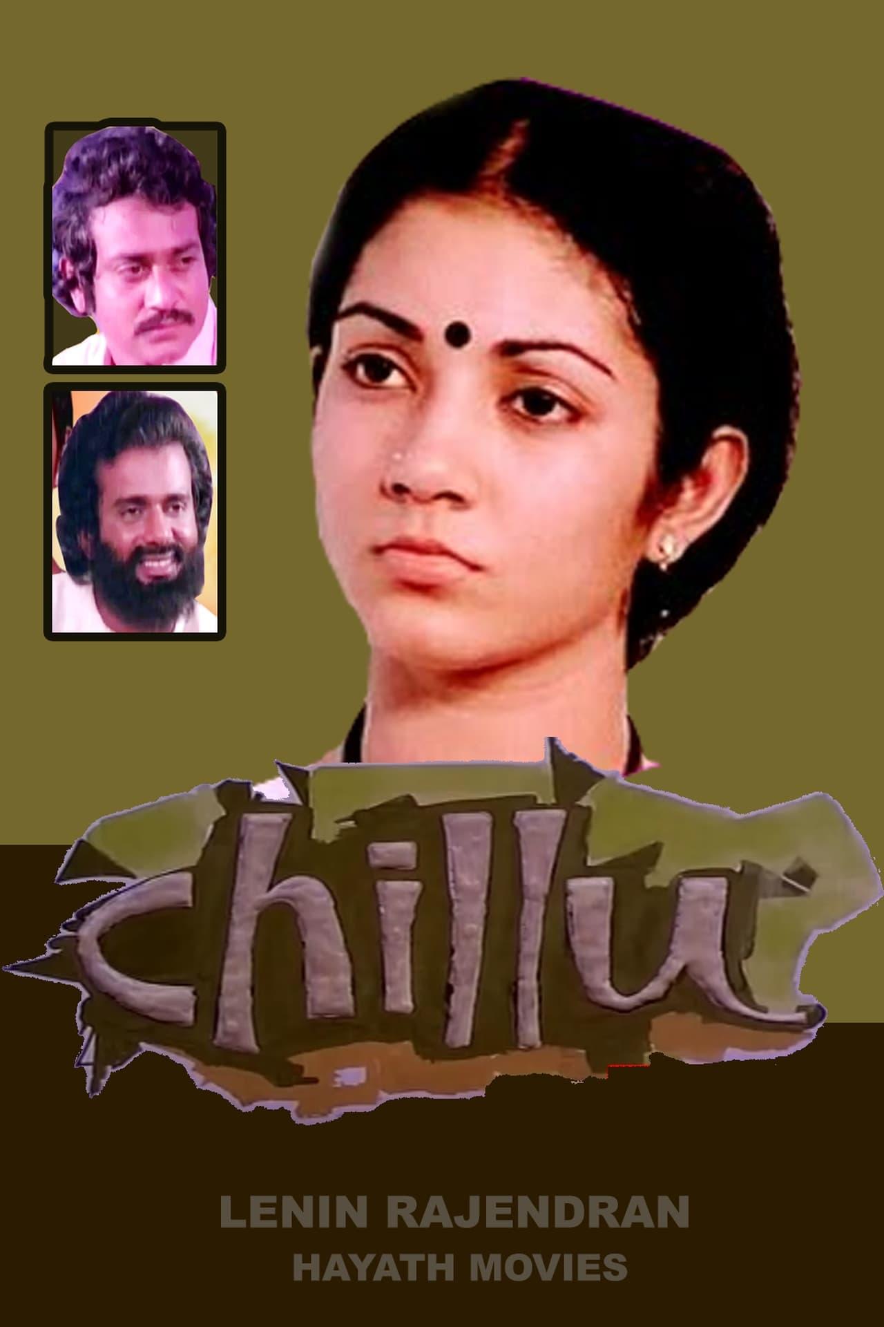 Chillu