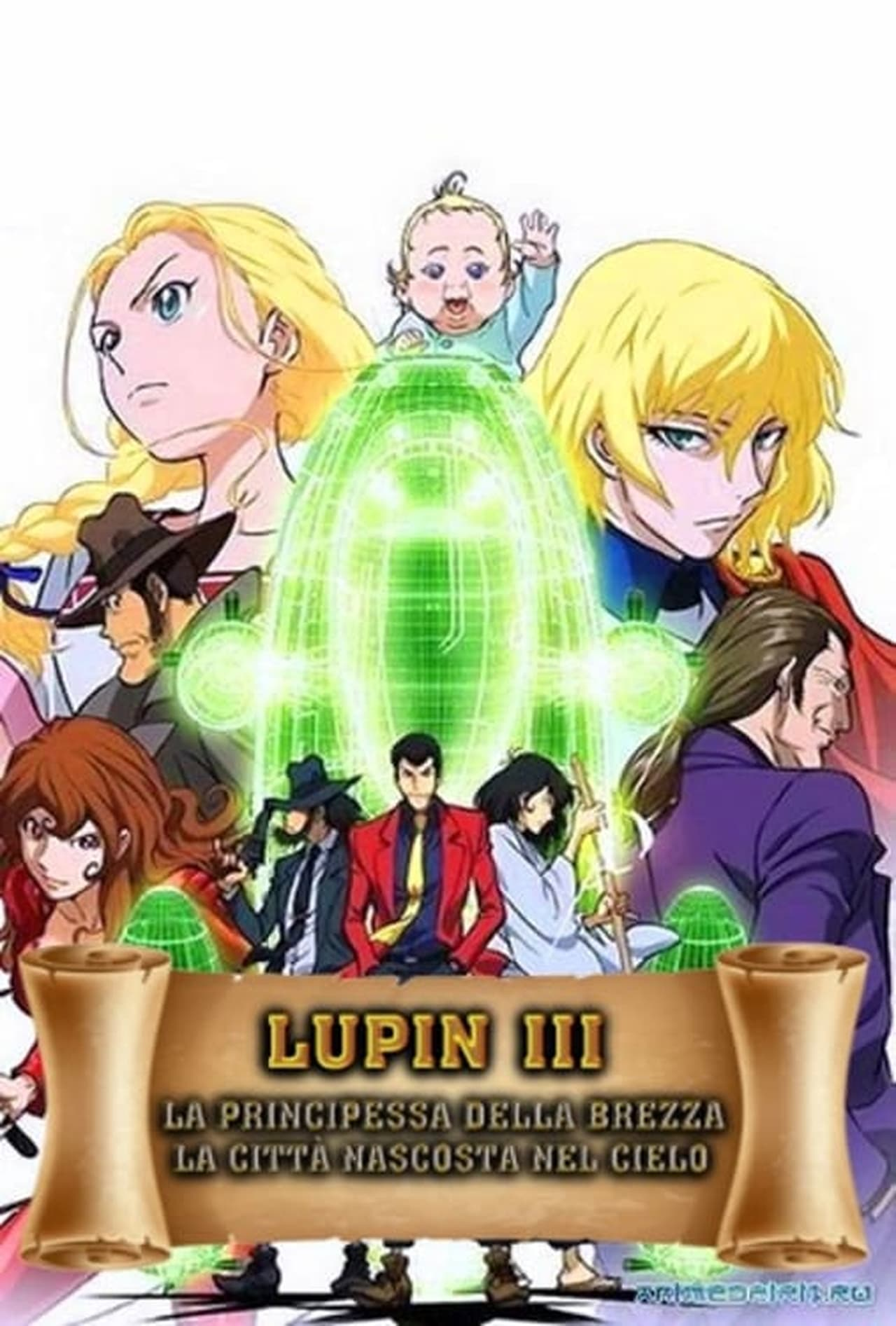 Lupin the Third: Princess of the Breeze - Hidden City in the Sky