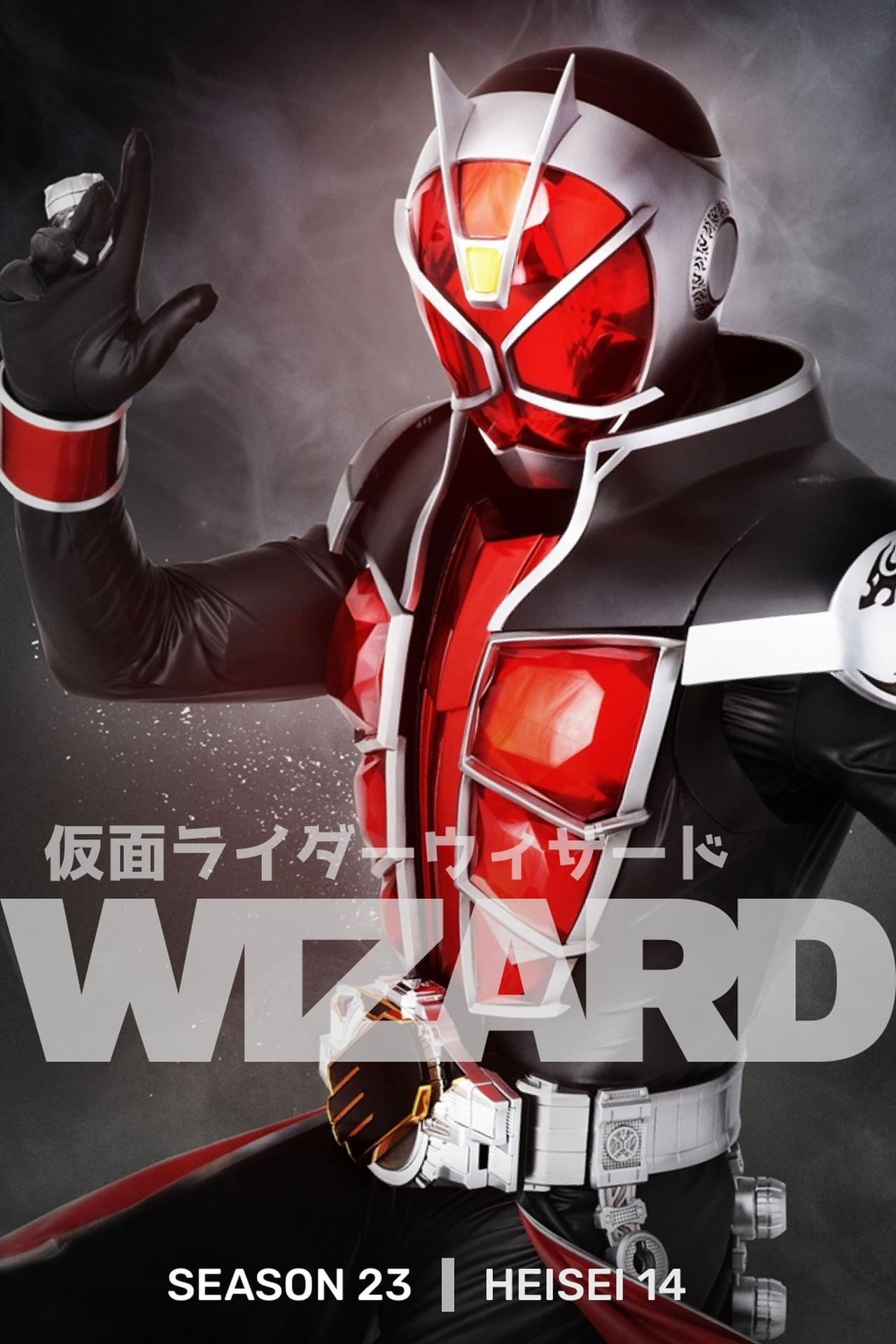 Watch Kamen Rider Season 23 Online