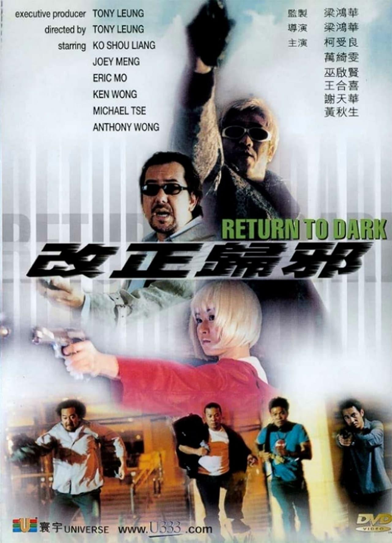 Return to Dark