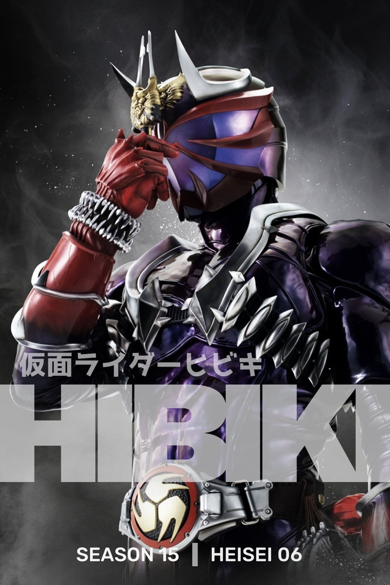 Watch Kamen Rider Season 15 Online