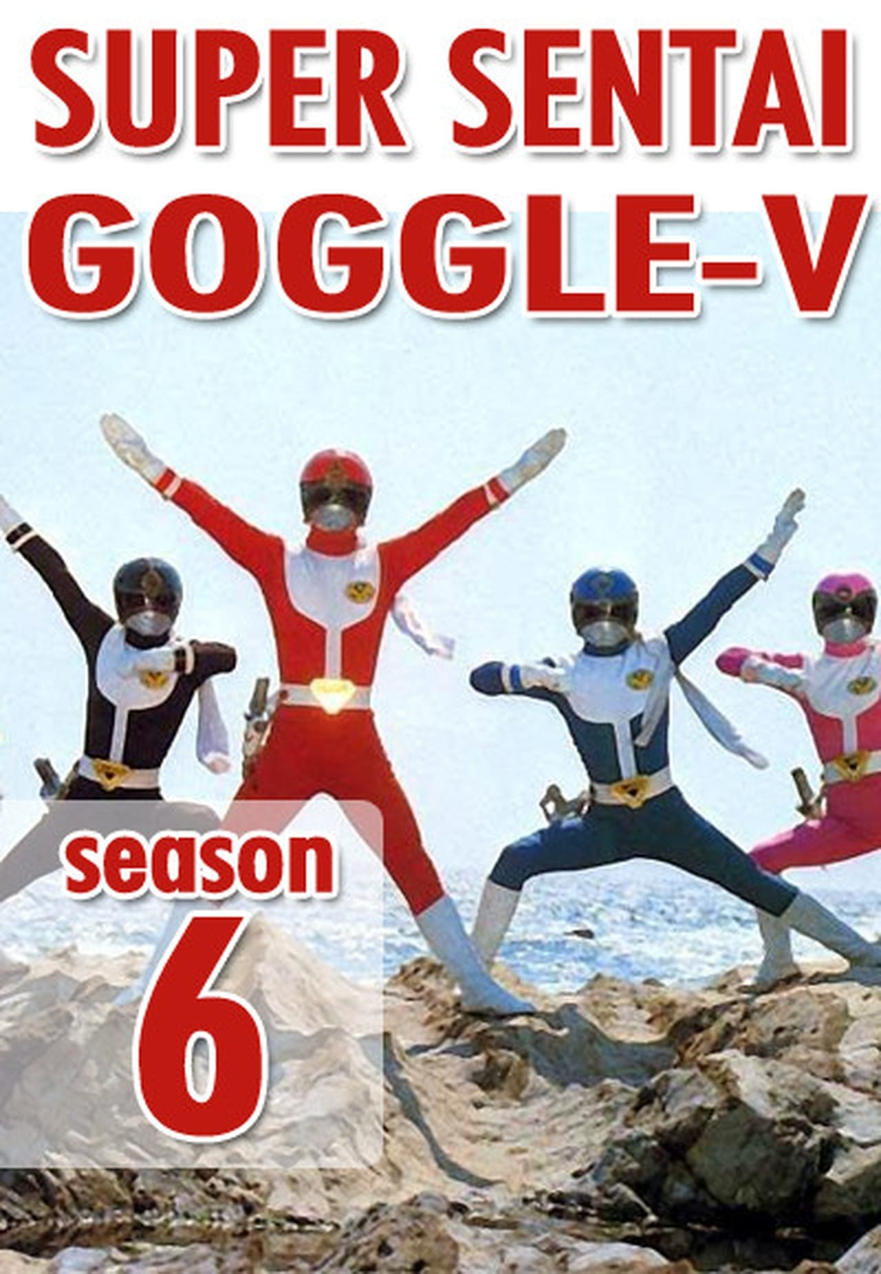 Watch Super Sentai Season 6 Online