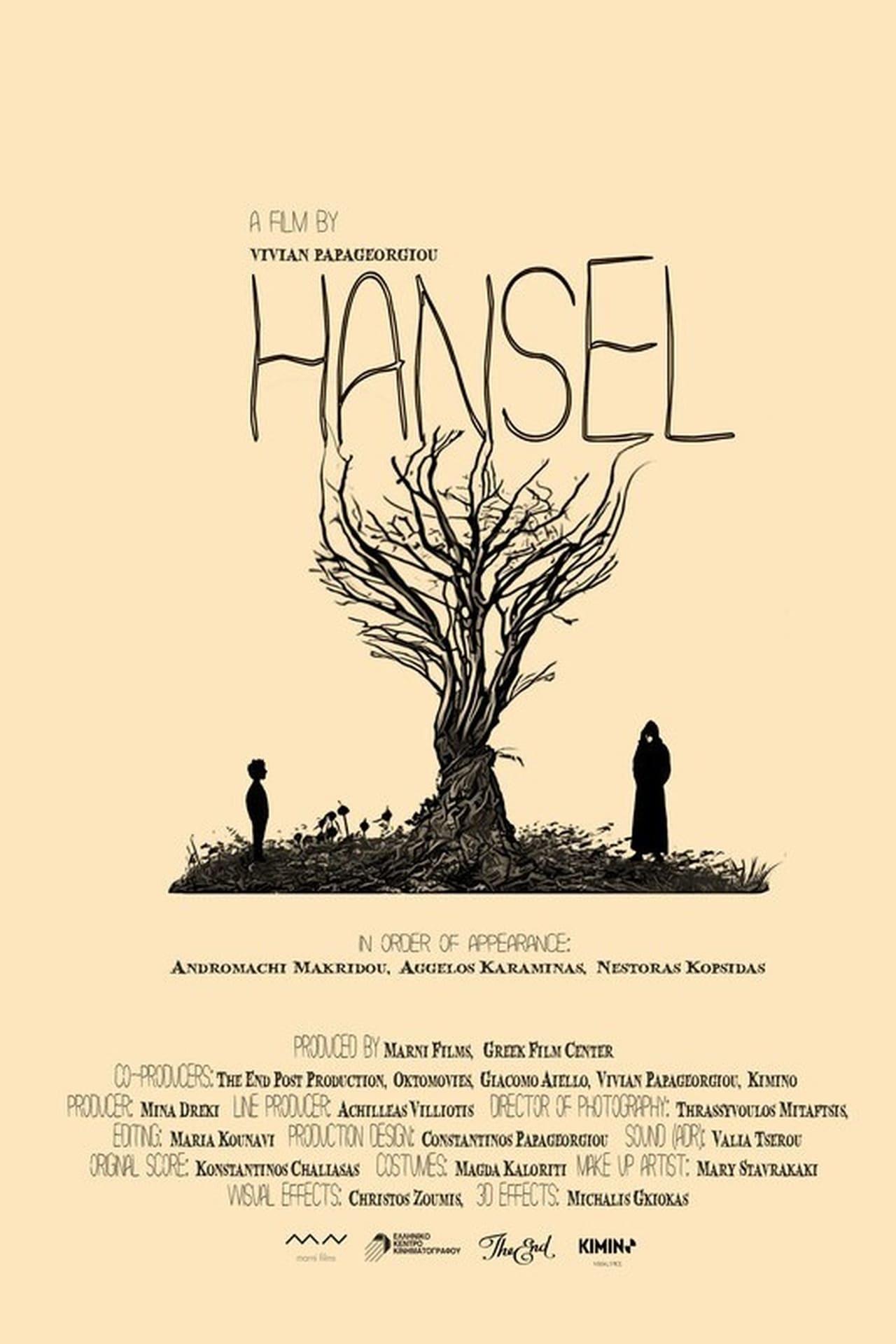 Χάνσελ