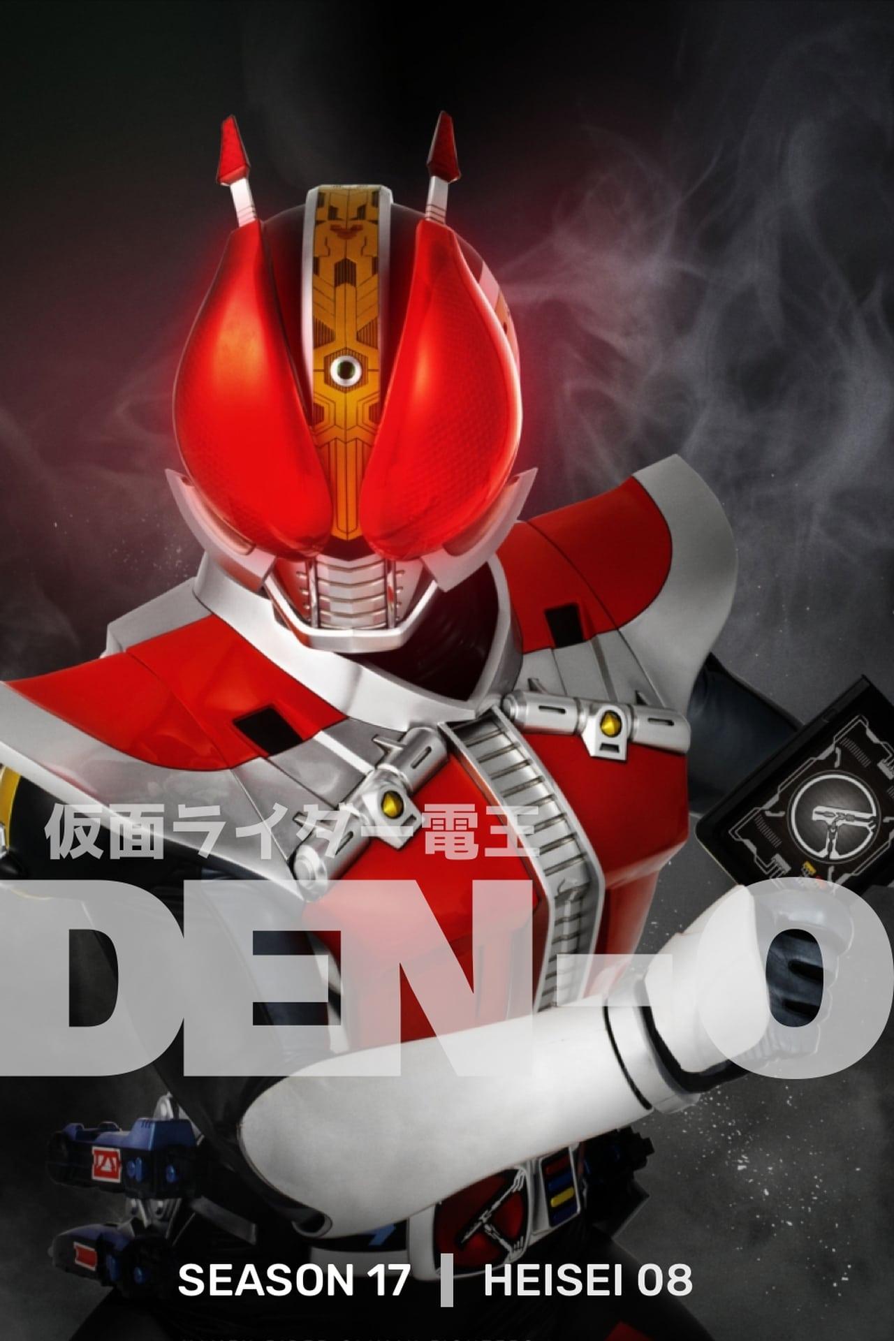 Putlocker Kamen Rider Season 17 (2007)