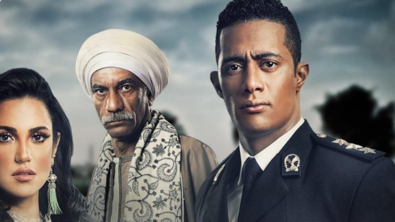 Eagle of Upper Egypt - Season 1