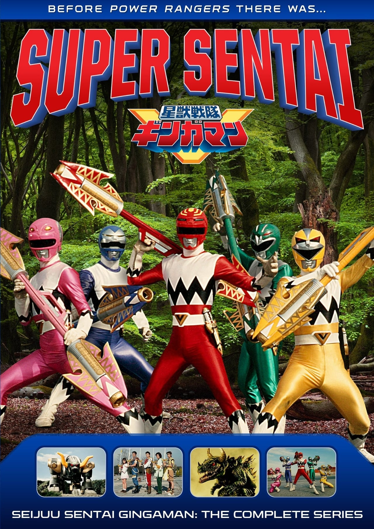 Watch Super Sentai Season 22 Online