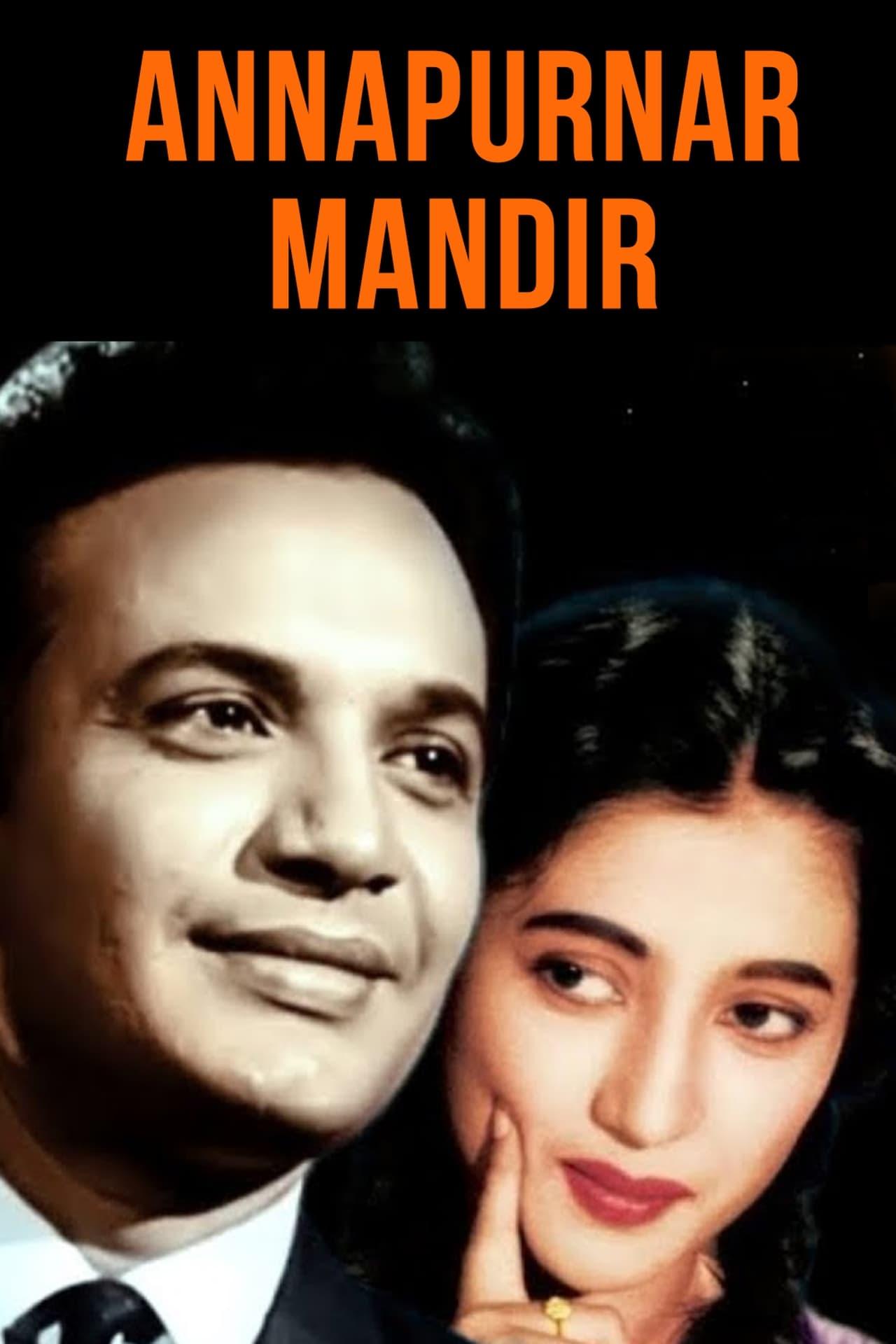 Annapurnar Mandir