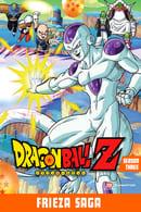 Dragon Ball Z Temporada 3