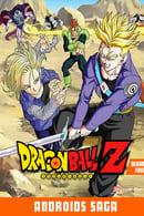 Dragon Ball Z Temporada 4