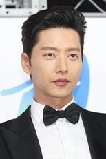 Park Hae-jin