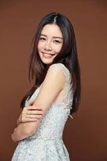 Leslie Ma