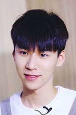 Wang Bowen