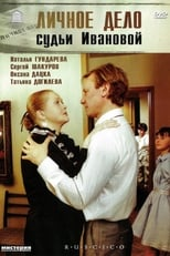 Personal Case of Judge Ivanova