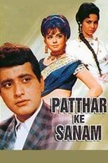 Stone-hearted Lover (Patthar Ke Sanam)