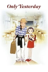Only Yesterday - one of our movie recommendations