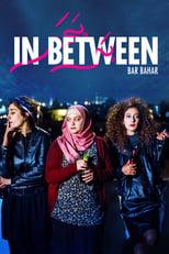 Poster van Bar Bahar