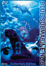 Blue Submarine No. 6