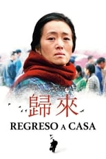 Coming Home  (Gui lai) (Regreso a casa) (2014)