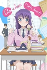 Ao-chan Can't Study!