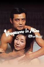 Image Vengeance Is Mine (1979)