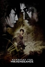 Sympathy for Mr. Vengeance - one of our movie recommendations