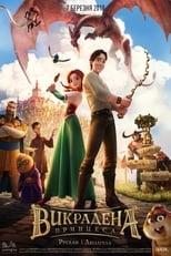 VER La princesa encantada (2018) Online Gratis HD