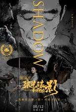 Zhang Yimou's