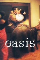 Oasis - one of our movie recommendations