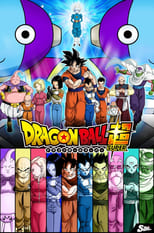 Dragon Ball Super: Saison 5 (2017)