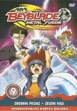 BeyBlade - Metal Fusion - 9
