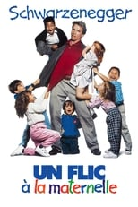 Kindergarten Cop - one of our movie recommendations