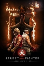 Image ‎Street Fighter: Assassin's Fist (2014)