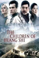 The Children of Huang Shi