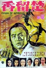 Clans of Intrigue