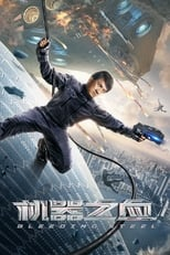 Image Bleeding Steel Legendado