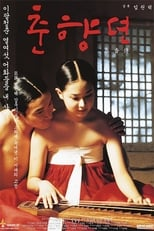 Chunhyang - one of our movie recommendations