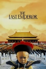 The Last Emperor - one of our movie recommendations
